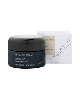 - Lip And Face Balm